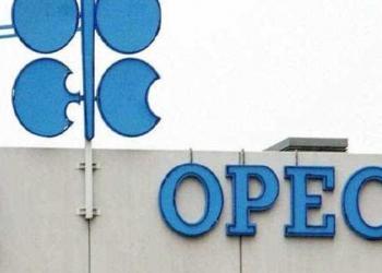 ما هي أسباب انخفاض أسعار النفط لقيم سلبية وماذا يعني ذلك ؟