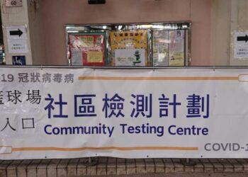 الصين تستخدم المسحة الشرجية للكشف عن فيروس كورونا